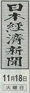 20150105112419