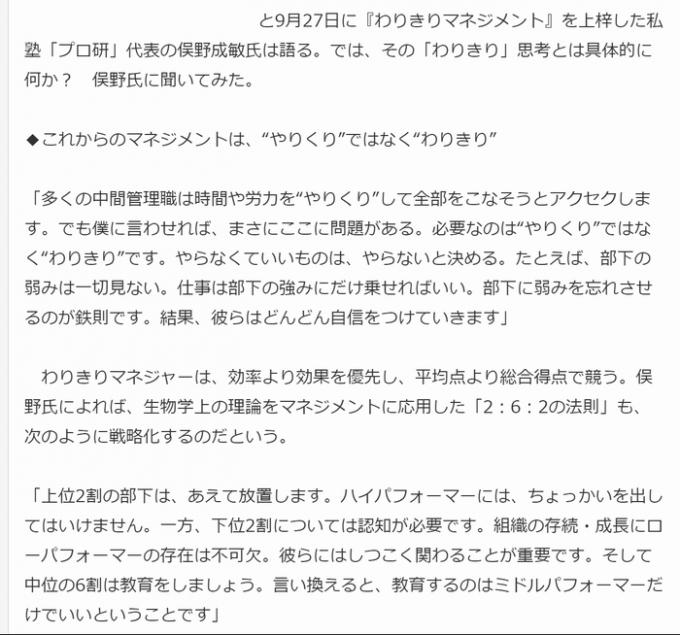 スクリーンショット 2015-10-06 22.58.22